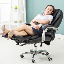 Reclining Adjustable Boss Office Armchair Fashion Leather Computer Leisure Chair Explosion-Proof Footrest Massage Swivel Chair