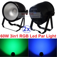 2xLot COB Led Par Light 60W 3IN1 RGB Par Led Can Beam Wash DJ Disco DMX512 Stage Lighting Effect Home Party Equipments for Sale