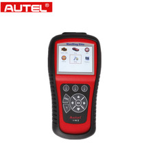 New AUTEL MaxiDiag Elite MD802 All system + DS model MD 802 PRO (MD701+MD702+MD703+MD704) 100% Original Auto Code Reader By DHL