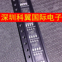 Free Shipping 10pcs/lot 24C128 24C128N AT24C128N-10SU-2.7 memory SOP-8 new original(China)