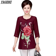 Buy Plus Size 5XL Summer T-shirt Women Clothing Middle-aged Printed T-shirt Mother Chiffon Costume Fashion Casual Tops YAGENZ K236 for $18.15 in AliExpress store