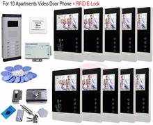 For 10 Apartments Luxury Home 7inch Color Video Door Phone Intercom Kit  + RFID Electronic lock In Stock!