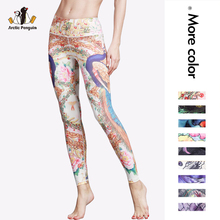 [AP] Newset Yoga Pants High Waist Compression 3D Animal Print Pants Quick Dry Striped Workout Sport Leggings Fitness Apparel(China)