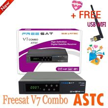 10pcs New style free sat v7 combo tv box high definition atsc&dvbs2 receiver hd satellite receiver atsc tv box freesat  v7 stb