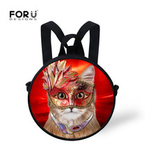 FORUDESIGNS CUTE !!Cute Mini Round School Bags For Baby Girls 3D Animal Cats Schoolbag Kindergarten Child Shoulder Bag Kids