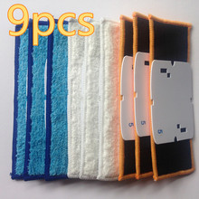 9*Upgrades robot cleaner brushes spare parts 3*  Wet Pad Mop +3*  Damp Pad Mop + 3*  Dry Pad Mop for iRobot Braava Jet 240 241