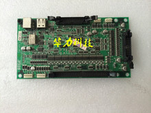 Simulator game machine humvees io board is 2 io board d5io plate jungle io board(China)