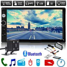 2 DIN 7 Inches 1080P HD Car MP5 Player Touch Screen Bluetooth AV Remote Control(China)