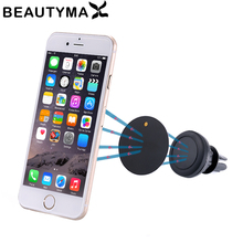 Universal Magnetic Car Holder air vent car Accessories mount stand for GPS Phone Holder for iphone samsung Support Display(China)