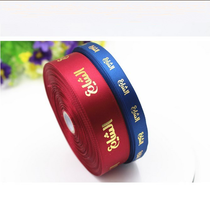 Wholesale Free shipping 1000pcs customized satin ribbon tape printing/garment collar label/soft polyester silk label tape RB-001