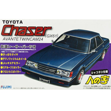 Fujimi 03762# ID-111 1/24 Scale Model Car Kit Chaser Avante Twincam 24 GX61 plastic model kit