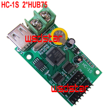 HC-1S 2*HUB75B USB full color LED control card 384*64 768*32 Design for small size full color LED display 2pcs/lot