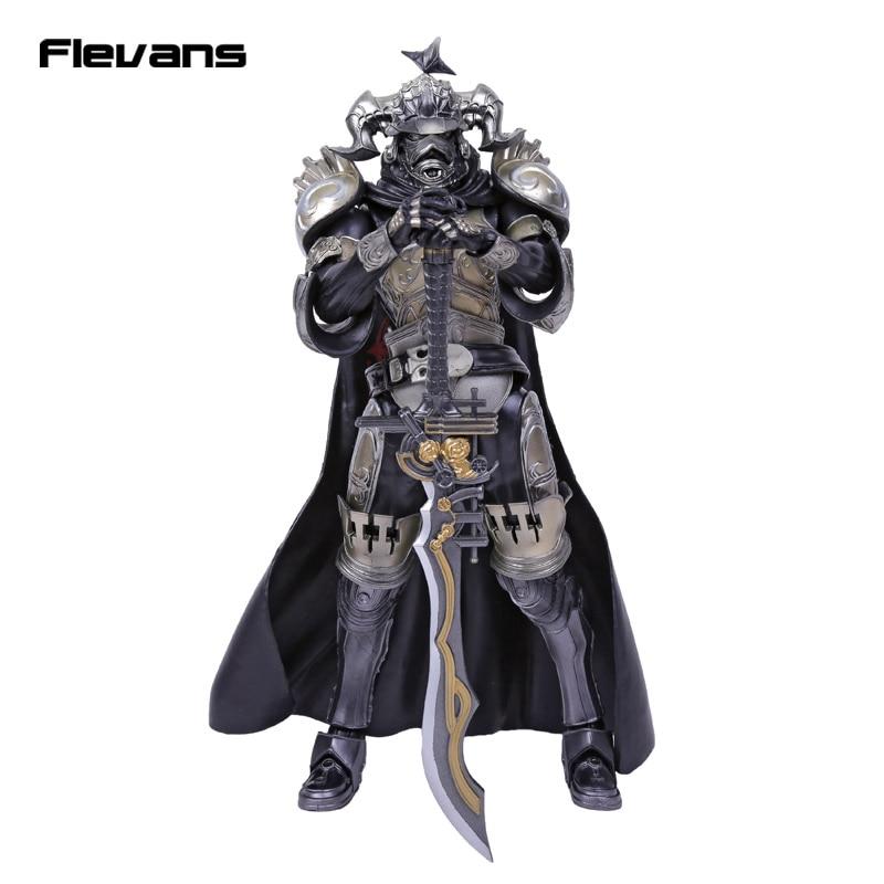 SQUARE ENIX Play Arts KAI Final Fantasy DISSIDIA Gabranth PVC Action Figure Collectible Model Toy 28cm<br>
