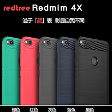 Xiaomi redmi 4x case soft cover redmi4X prime silicone 5 cool luxury colors transparent carbon fibre shell for xiomi redmi 4X(China)