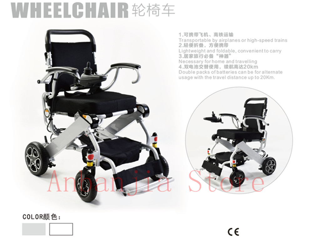 New Type Lightweight foldablefolding electric wheelchairchairs for travel 1
