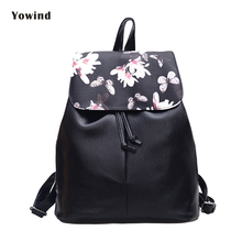 Flower Floral Women's Leather Backpack Children Backpacks Fashion Ladies Schoolbag for Teenagers Girls Female Backbag Mochila(China)