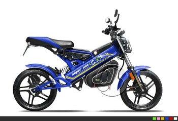 Elektrische Fahrrad