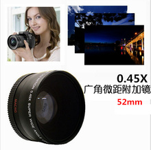 High Quality 52mm Super 0.45X WIDE ANGLE Lens FOR NIKON D3000 D3100 D3200 D5000 D5100 Free Shipping(China)