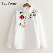 Floral Embroidery White Cotton Shirt 2017 Autumn New Fashion Women Blouse Long Sleeve Casual Tops Loose Shirt Blusas Feminina(China)