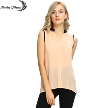 Moda Jihan Women's Blouses Sleeveless Chiffon V Neck Loose Summer Style Ladies Casual Tops Female Clothing New White Shirts(China)
