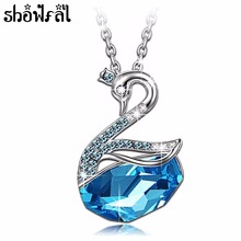 Classic Swan Necklace Vintage Crystal Pendant Blue Long Chain Necklace For Women Fashion Jewelry Accessories 2017