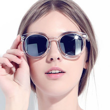 Brand Design Round Grade Sunglasses Women Brand Designer Sun Glasses Sunglasses For Women Vintage Retro Ladies So Real Sunglass