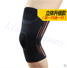 2016 Buy 1 Get 1 FREE Kneepad Summer male and female fitness bike running basketball anti-skid breathable ultra-thin