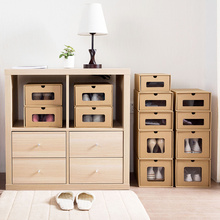 Multifunction kraft paper drawer type shoe storage box with window transparent foldable home sundries box hot sale.