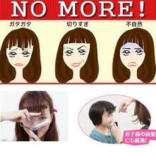 Fashion Frontal Bangs Trimmer Set Straight Hair Clipper Hairdressing Style EZ Cutting Cover Kids Easy Comb Protect Children Eyes