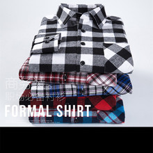 XMY3DWX Men Plaid Shirts 2017 New Autumn Luxury Slim Fit Long Sleeve Brand Formal Business Fashion Dress Warm Shirts