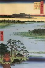 Japanese Landscape Wall Oil Painting Hiroshige Benten Shrine, Inokashira Pond, No. 87 from One Hundred Famous Views of Edo