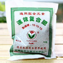 60 g fertilizer, compound fertilizer Flower fertilizer Organic compound fertilizer Suitable for all kinds of flowers and trees(China)
