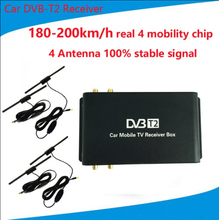 DVB-T2 Car 180-200km/h Digital Car TV Tuner 4 Antenna 4 Mobility Chip DVB T2 Car TV Receiver BOX DVBT2