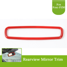 Silver Red Blue Auto Car Interior Mouldings Rear view Mirror Frame Trim Cover Fit For Ford F150 2015 2016 2017
