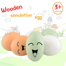 1 pcs High Quality Clever Wooden Eggs Pretend Play Kitchen Food Cooking Children Kid Toy DIY painting for children presents