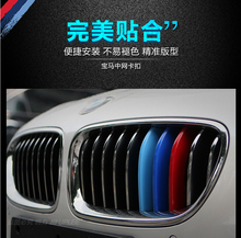 Free Shipping ABS 3 color Car Front Grille Reflective sticker For BMW 1/3/5/7series m3 m5 X1 X3 X5 X6 E36 E39 E46 E30 E60 E92