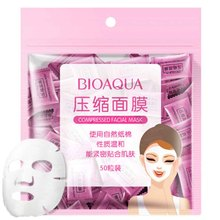 50pcs/pack Skin Face Care DIY Facial Paper Compress Masque Mask nonwoven Coin compressed facial mask, Homemade facial Mask(China)
