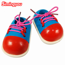 1pair Fashion Montessori Kids Wooden Toys Children Educational Toys Toddler Lacing Shoes Early Education Teaching Aid