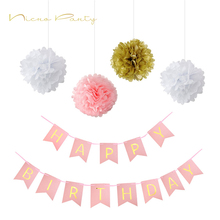 Nicro DIY 25CM Pom Pom Tissue Paper + Hanging Birthday Banner for Kids Birthday Party Decoration Set Party Event Supplies(China)