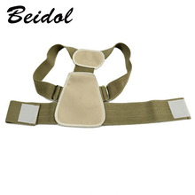 New 1set Child humpbacks Shoulder Support Belt Back Posture Brace Corrector Flexible Posture Back Belt Correct Rectify(China)