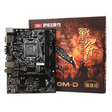 Colorful Battle AXE C.B150M-D V23 Mainboard Motherboard for Intel B150 LGA 1151 Socket 6Gb/s Gaming Desktop Computer Main Board