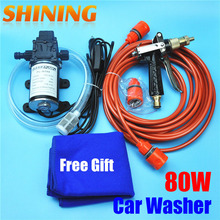 New 80W Frequency Conversion Pump High Pressure Washing Cleaning Machine Portable Copper Water Gun Car Wash Washer + Free Gift(China)