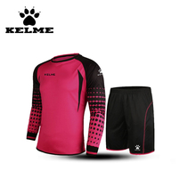 KELME Goalkeeper Football Jerseys Equipacion Futbol Men Goalkeeper Uniform Ensemble Football Survetement 2016 Goalkeeper Set 28