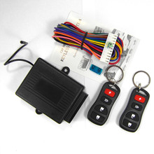 Car Burglar Alarm Protection Keyless Security System With 2 Remote Controls Auto Central Locking For Universal Cars(China)