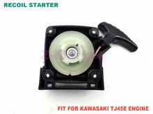 Recoil Pull Starter for KAWASAKI TJ45E Brush Cutter.Grass Trimmer.Lawn Mower.Tiller,Gasoline Engine Garden Tools Spare Parts