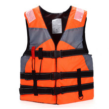 Adult professional swimming lifejacket Survive Rescue Life Saving Vest Life-Saving Jackets for Water Sports swimming fishing(China)