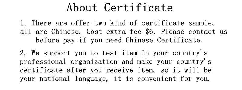 0 certificate header