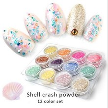 NEW fashion shell Shining Nail Glitter Powder shell Nail Dust Powder COLORFUL Mermaid Manicure Nail Art Glitter
