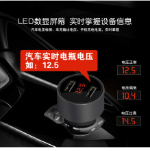 Metal Car Charger with LED Dual USB 5V/3.1A Quick Charge For mercedes W205 w203 w168 w211 AMG GL Viano Cla S260 C300 Accessories(China)