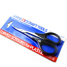 TAMIYA Craft Tools Hard Stainless Steel RC Car Scissor 74005 RC Vehicle Boat Body Shell Bodyshell Curved Scissors For Plastic